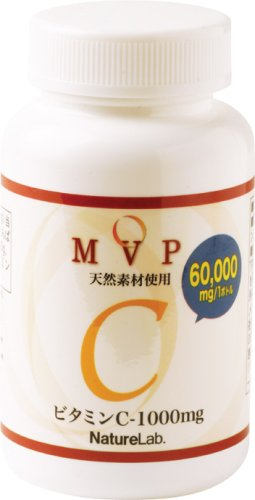 MVP ビタミンC-1000 60粒