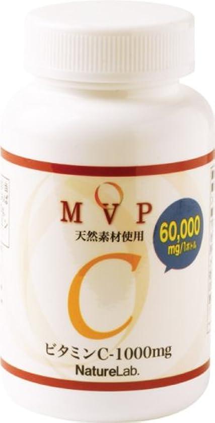 冒険食欲断片MVP C-1000 60粒