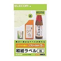 - まとめ - エレコム/フリーラベル/EDT-FWA1 - ×5セット -