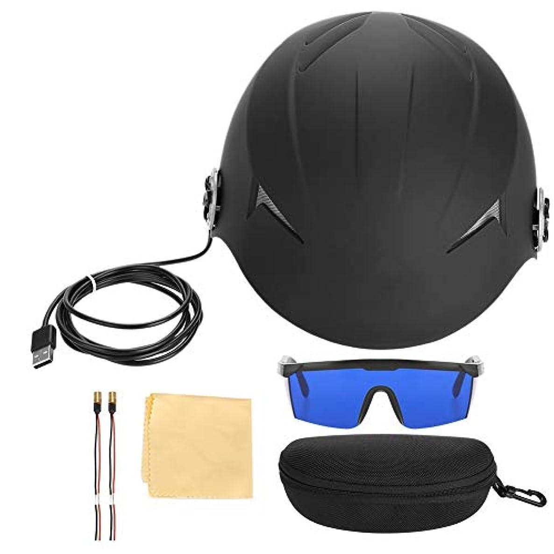 変更可能変成器繊毛毛髪成長ヘルメット、セラピー脱毛症ヘルメット