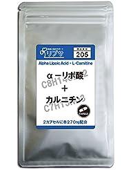 アルファリポ酸+カルニチン 約3か月分 C-205
