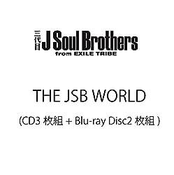 THE JSB WORLD(AL3枚組+Blu-ray Disc2枚組)