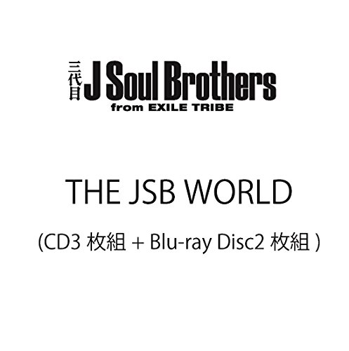 THE JSB WORLD(AL3枚組+Blu-ray Disc2枚組)