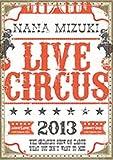 水樹奈々 【LIVE CIRCUS 2013】 パンフレット