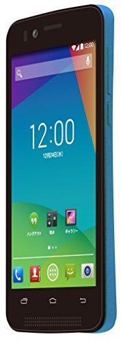 freetel フリーテル SIMフリー スマートフォン priori2 スペシャルパック ブルー ( Android 4.4 / 4.5inch / 標準 SIM / micro SIM / デュアルSIMスロット / 1GB / ROM 8GB ) FT142A-PR2SP-BLの詳細を見る