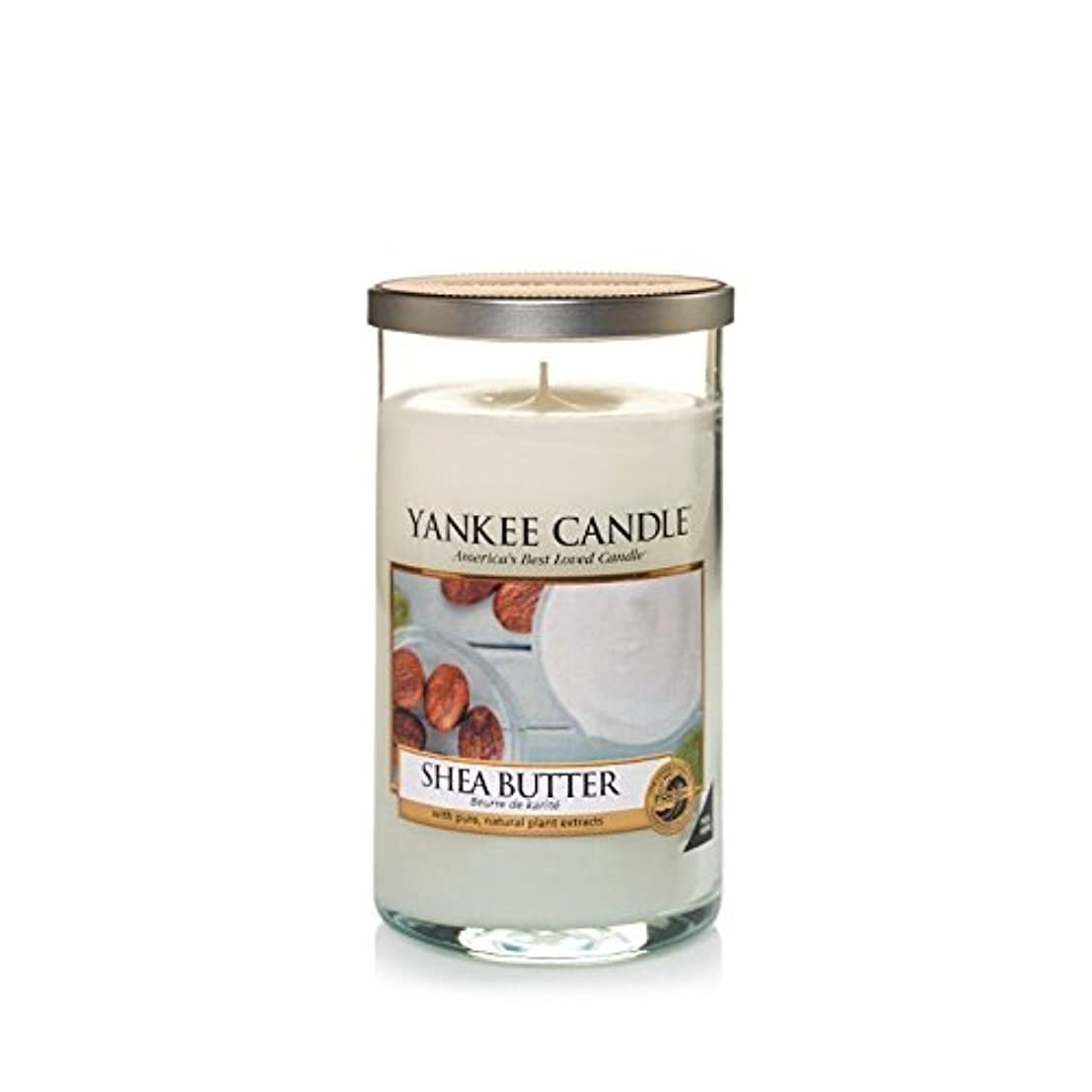 コード実装する足音Yankee Candles Medium Pillar Candle - Shea Butter (Pack of 2) - ヤンキーキャンドルメディアピラーキャンドル - シアバター (x2) [並行輸入品]