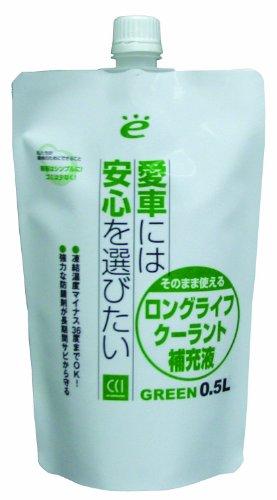 シーシーアイ(CCI)  エコロジーパック そのまま使える ロングライフ クーラント補充液 グリーン 0.5L R-10