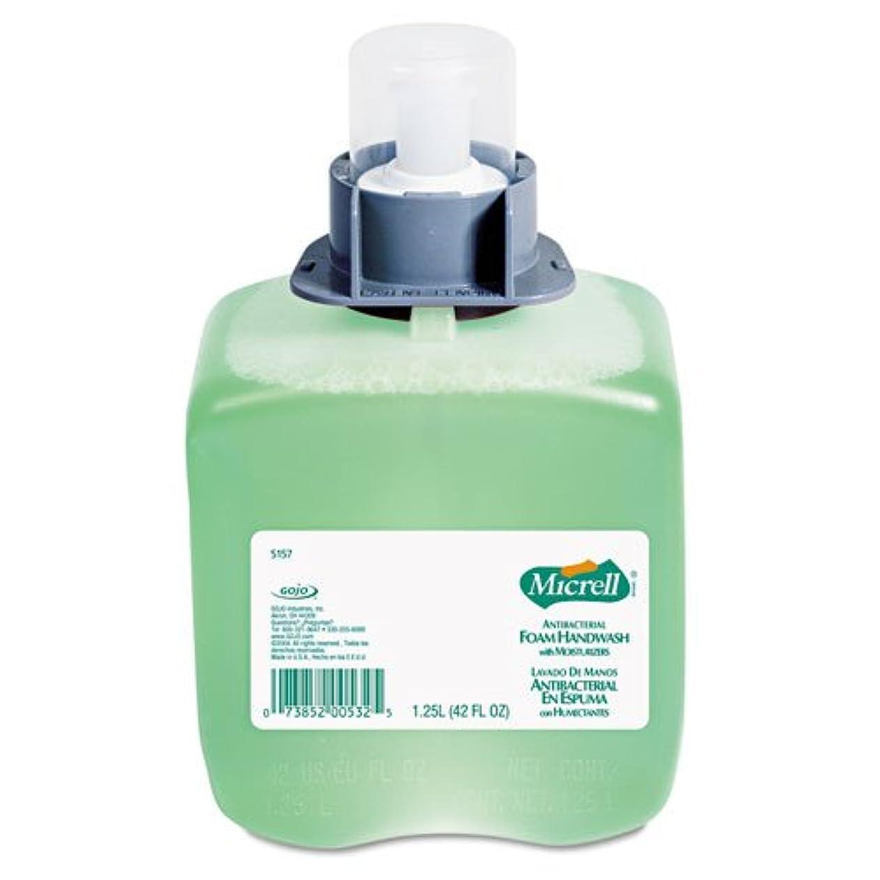 オンス座標アクティブgoj515703 – MICRELL 5157 – 03抗菌フォームHandwash