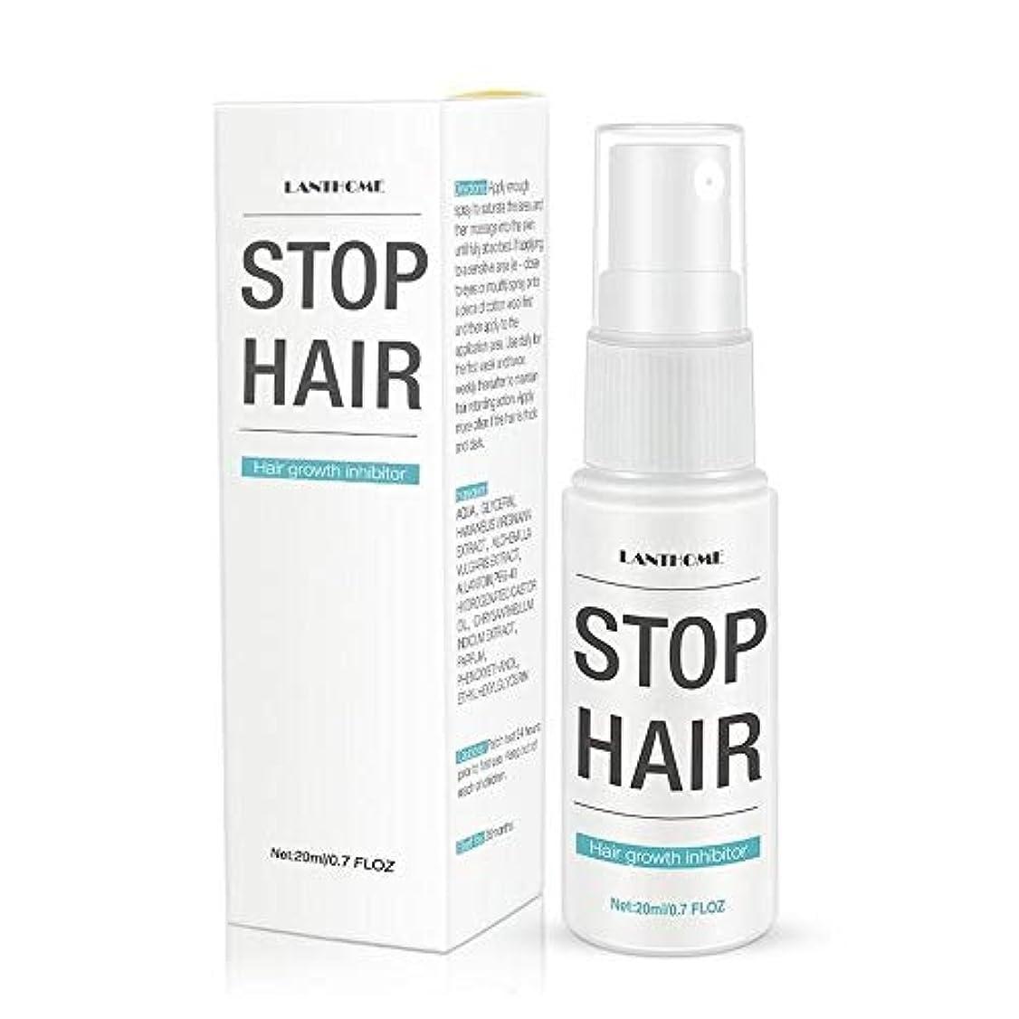 科学普遍的な今日発毛抑制停止発毛抑制剤陰毛皮膚修復スムースボディ脱毛治療マイルドスプレー脱毛剤