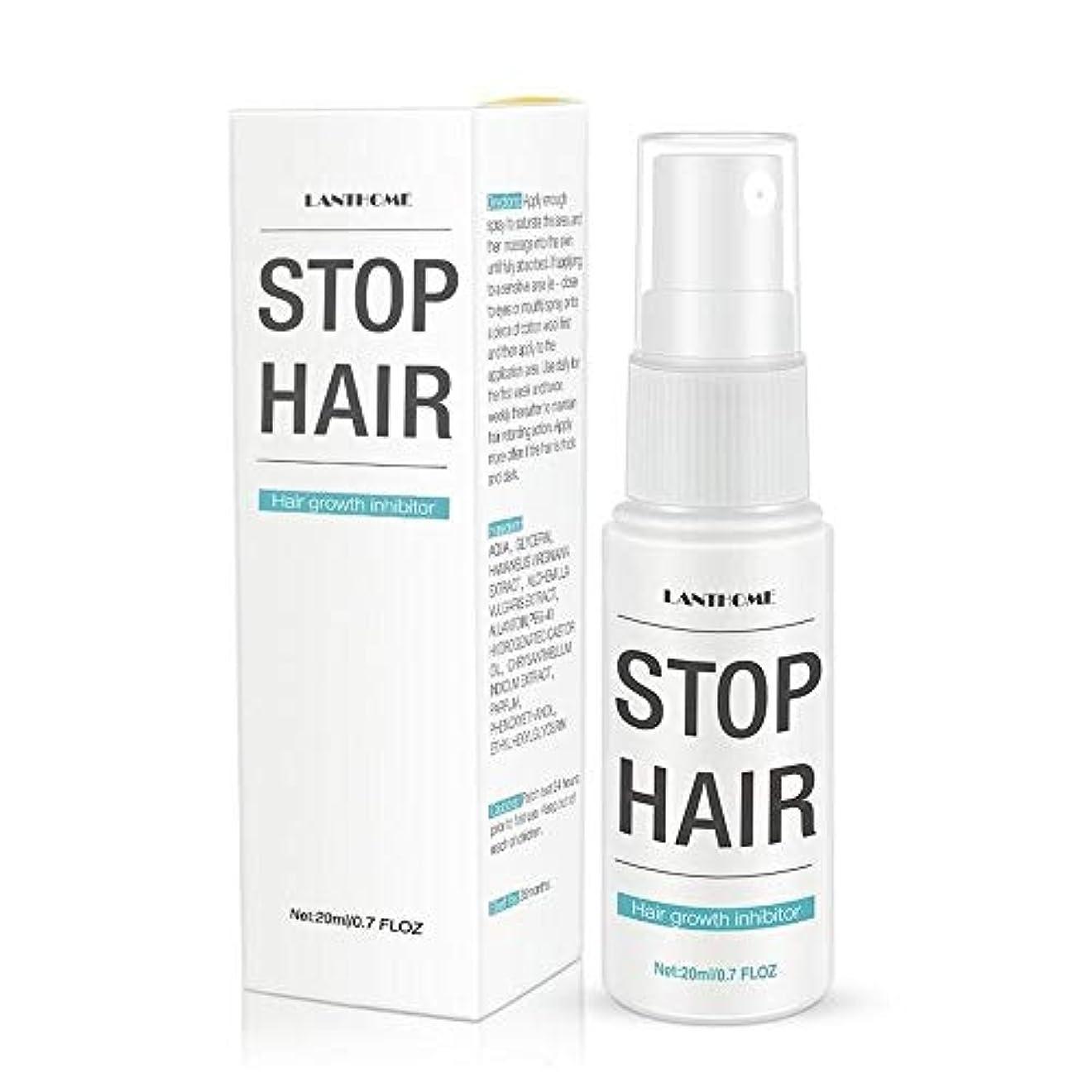 ポジティブ貼り直す判定発毛抑制停止発毛抑制剤陰毛皮膚修復スムースボディ脱毛治療マイルドスプレー脱毛剤