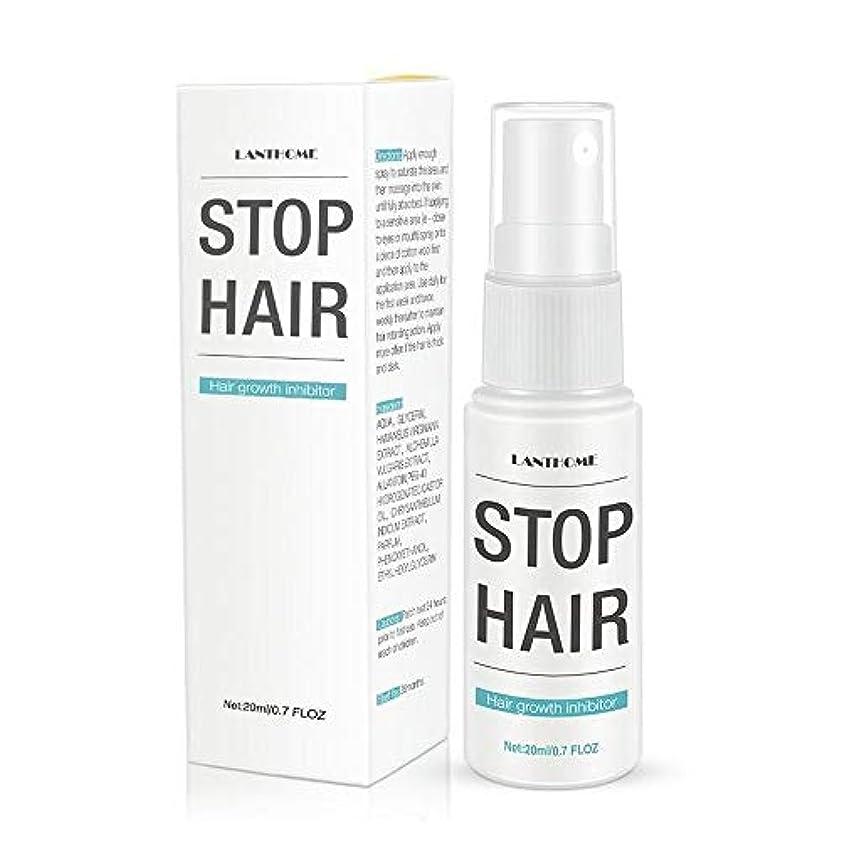 農民秀でる試み発毛抑制停止発毛抑制剤陰毛皮膚修復スムースボディ脱毛治療マイルドスプレー脱毛剤