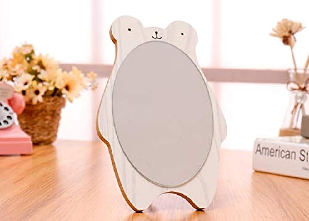 効率食器棚徹底化粧鏡、かわいいクマポータブル木製化粧鏡化粧ギフト (Color : ホワイト)