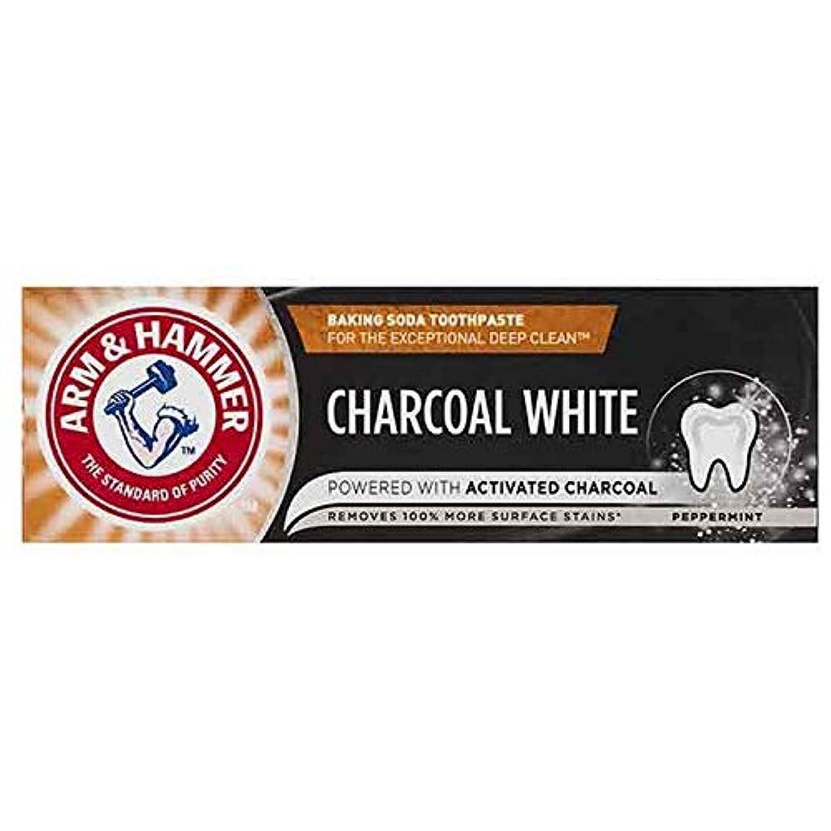 ダメージ世界的に憂慮すべき[Arm & Hammer ] アーム&ハンマー炭白い歯磨き粉25ミリリットル - Arm & Hammer Charcoal White Toothpaste 25ml [並行輸入品]