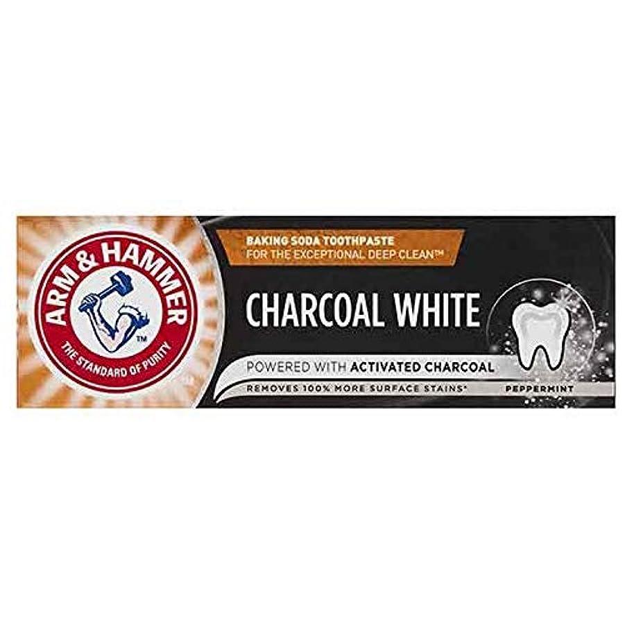 不注意偽造悲しむ[Arm & Hammer ] アーム&ハンマー炭白い歯磨き粉25ミリリットル - Arm & Hammer Charcoal White Toothpaste 25ml [並行輸入品]