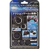 アンサー PS4用 「プレイアップボタンセット」 (ブラック) ANS-PF010BK