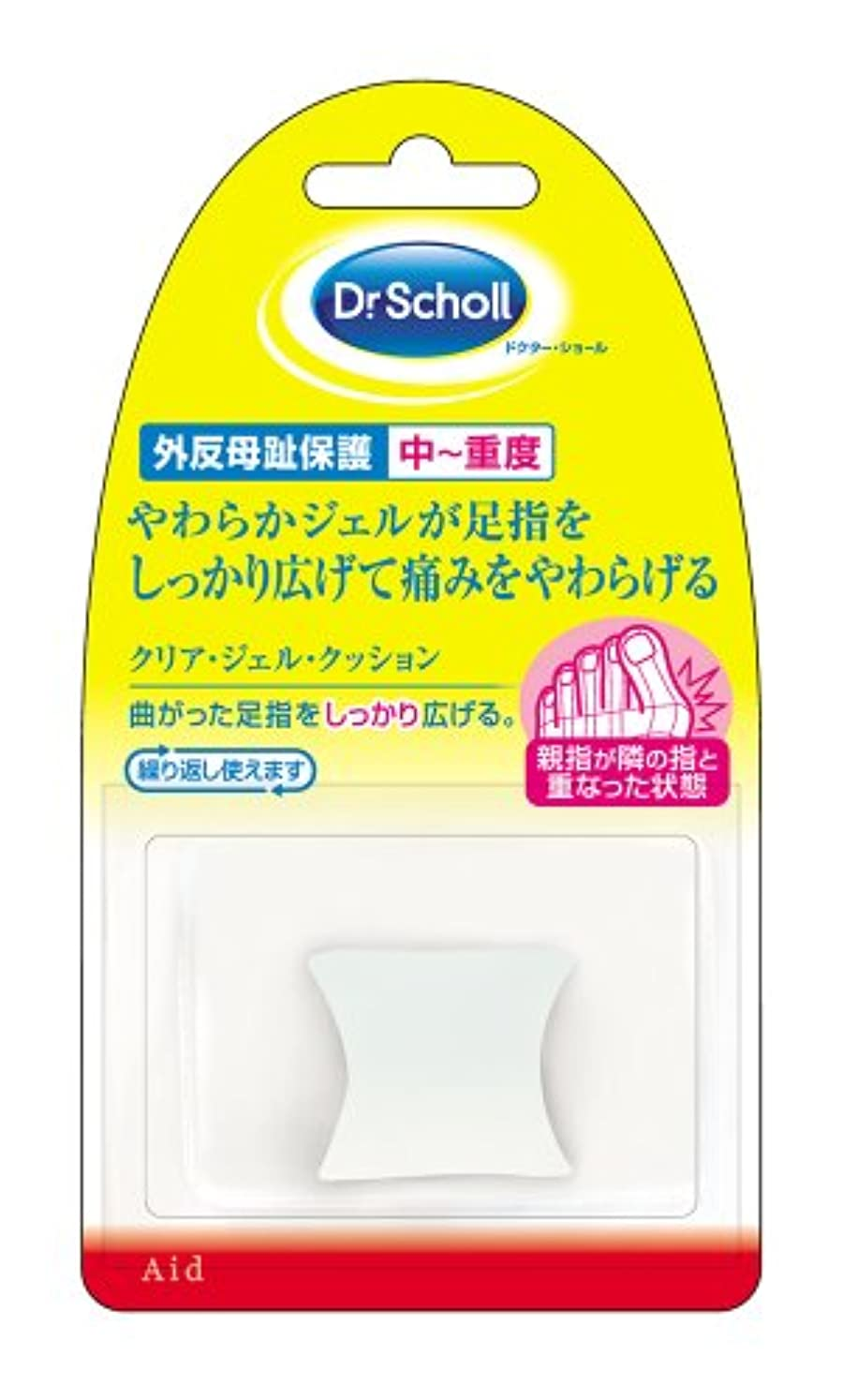 偽冷蔵庫知覚するドクターショール 外反母趾緩和 保護 ジェルクッション(中~重度)