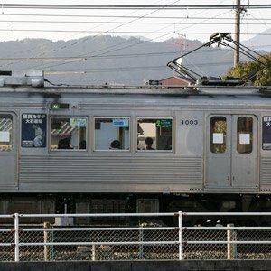 Nゲージ 静岡鉄道1000系 集中型クーラー車(2輌セット)