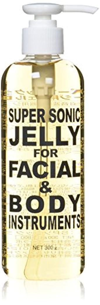 赤面科学平らな超音波美顔器専用ジェル スーパーソニックジェリー