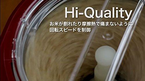 山本電気『MICHIBAKITCHENPRODUCTLICECLEANER匠味米(MB-RC52)』