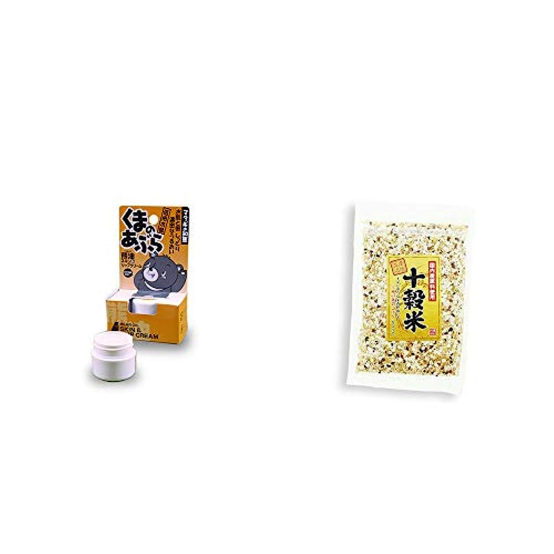 障害退屈オレンジ[2点セット] 信州木曽 くまのあぶら 熊油スキン&リップクリーム(9g)?国産原料使用 十穀米(300g)