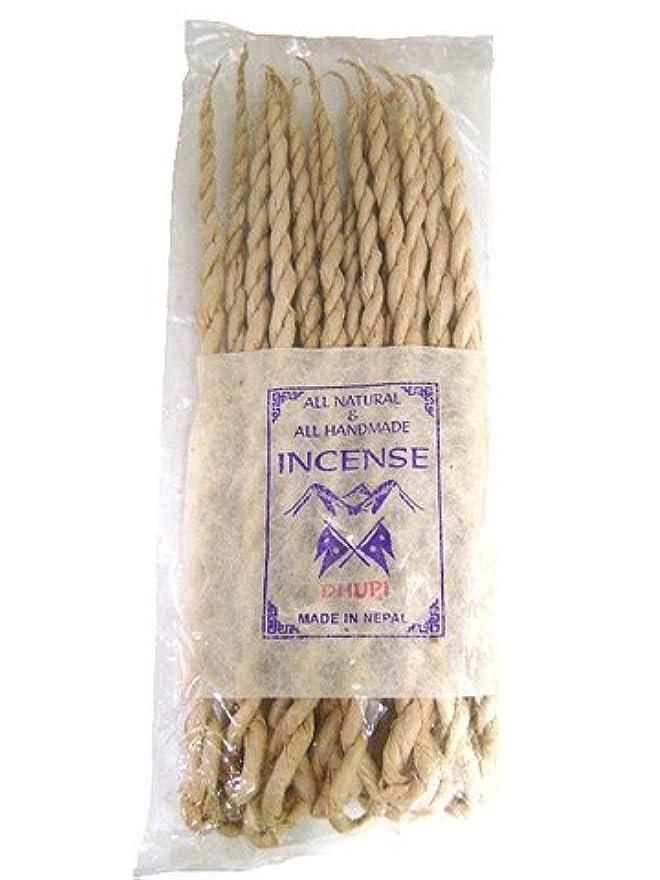 擬人化アナロジー戦争NEPAL INCENSE 日本では当店でのみ販売 ネパールの高級ねじり香(ロープ) ドゥピ