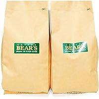 bearscoffee コーヒー豆ニカラグアSHB 300g モニンボ農園 (豆のまま) レインフォレストアライアンス認証 グッドインサイド認証
