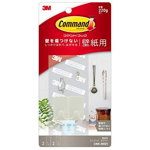 RoomClip商品情報 - 3M 壁紙用 フック はがせる 粘着 コマンド ミニ ホワイト CMK-MH01