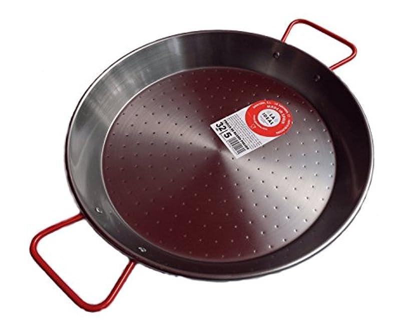 支払い計算可能名目上のスペイン製 パエリア鍋 (32センチ)約5人用