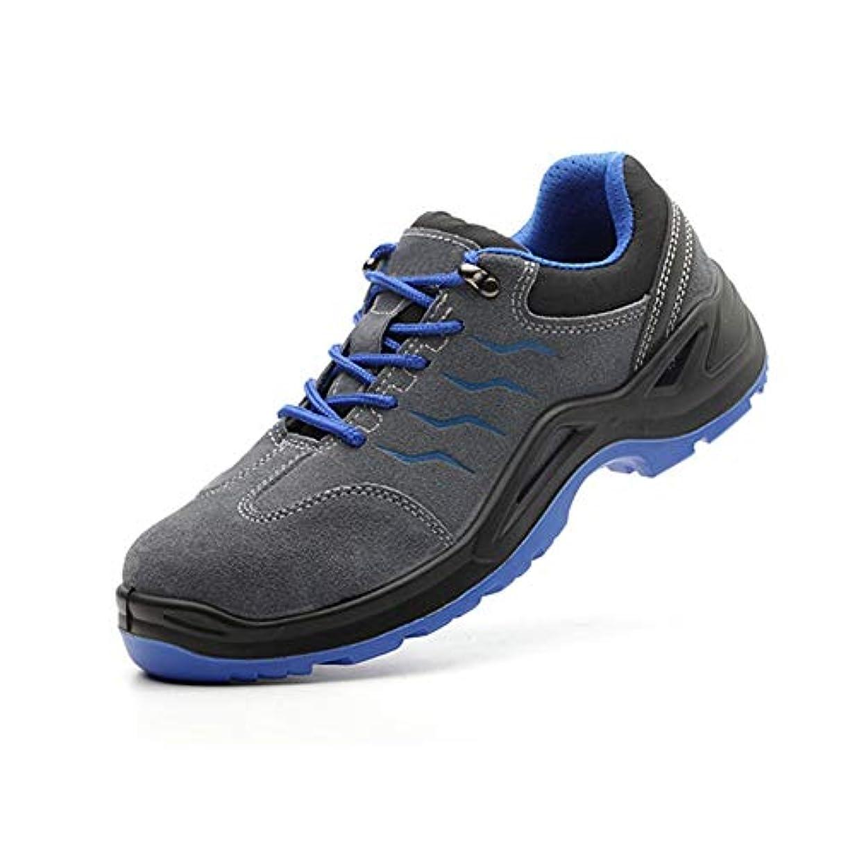 ピアノを弾くエイリアン愚か安全靴 作業靴 地下足袋 メンズ セーフティーシューズ ワークシューズ レディース 鋼先芯 JIS H級 耐磨耗 衝撃吸収 スニーカー 耐滑 通気 軽量 (Color : Gray, Size : 39)