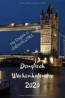 Denglisch Wochenkalender 2020 | My English is onewallfree: Schuelerkalender | Notizheft | Witzig: 53 deutsche Sprueche uebersetzt in sogenanntes Denglisch |  enthaelt ausserdem das, was ein Kalender sonst so haben muss - SIEHE Beschreibung