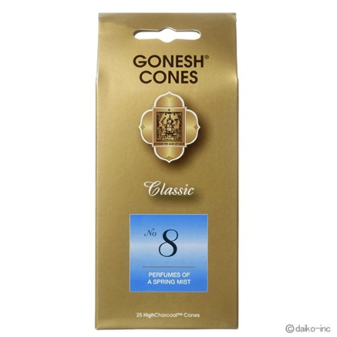 一月シリーズ印象的ガーネッシュ GONESH クラシック No.8 お香コーン25ヶ入 6個セット