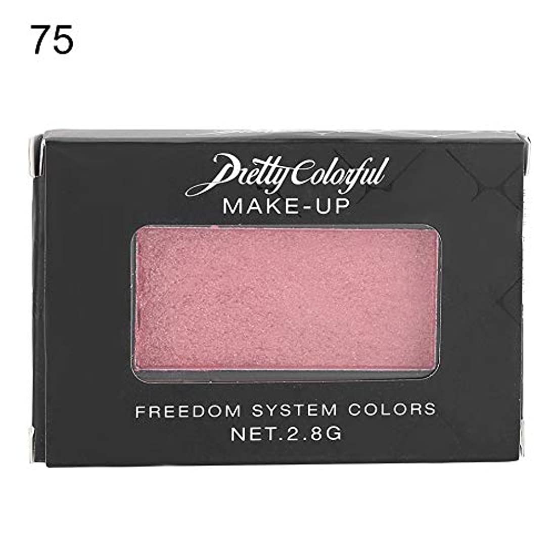 闇嵐の静脈6色アイシャドウマットグリッターポータブル長続きがする滑らかな単色アイシャドウパレット化粧品(75)
