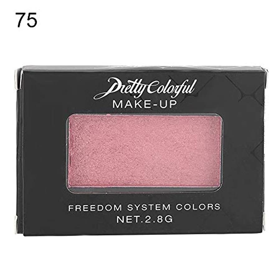 ドナー発明間隔6色アイシャドウマットグリッターポータブル長続きがする滑らかな単色アイシャドウパレット化粧品(75)