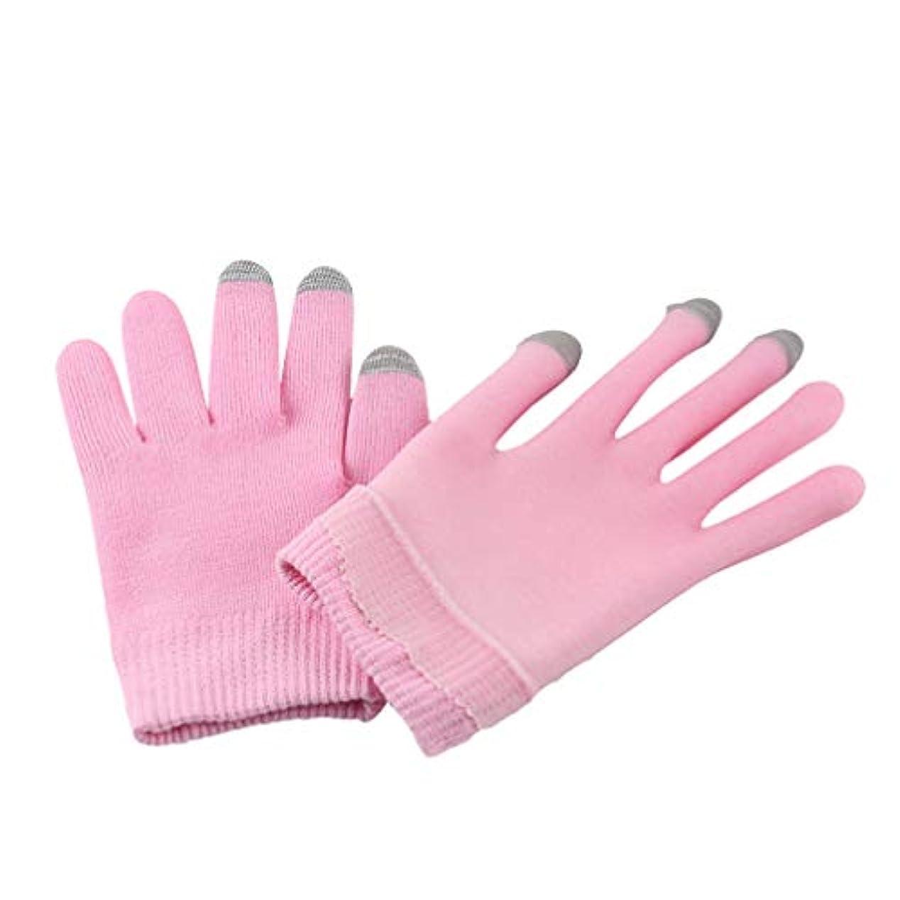 暗黙鑑定甘くするSUPVOX 冬のニット手袋タッチスクリーン手袋屋外サイクリング運転用の防風サーマルグローブ1ペア