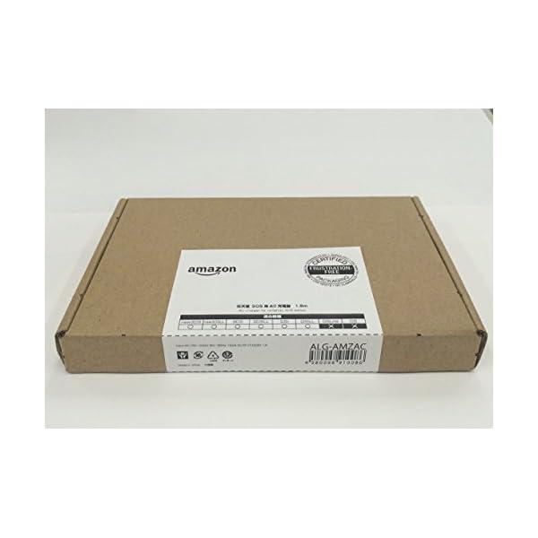 【Amazon.co.jp限定】 New3DS...の紹介画像2