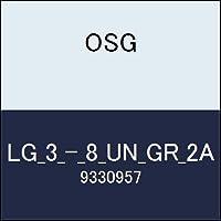 OSG ゲージ LG_3_-_8_UN_GR_2A 商品番号 9330957