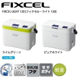 シマノ フィクセル ライト 120 LF-012N クーラーボックス