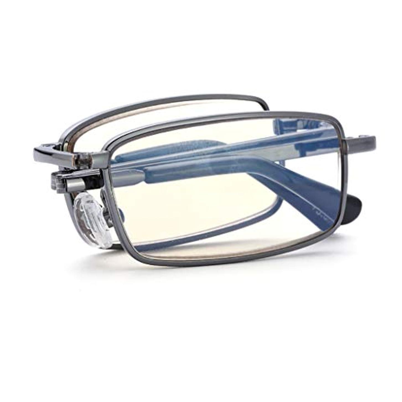 ビリー高く等々YiYi老眼鏡 折りたたみミニ老眼鏡 - 男性と女性のための折りたたみ処方リーダー - アンチブルーレイアンチUV遅延疲労 - ゴールド/シルバー/グレー(+1.0から+3.0)