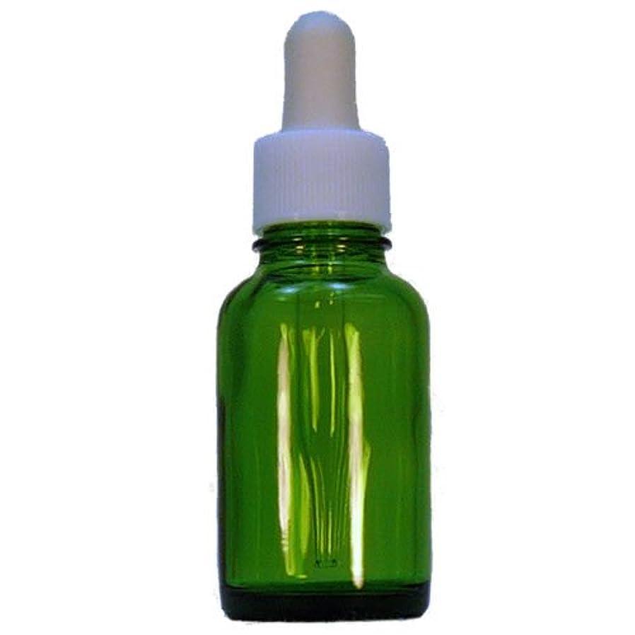 ミキシングボトル グリーン 10ml 3本セット