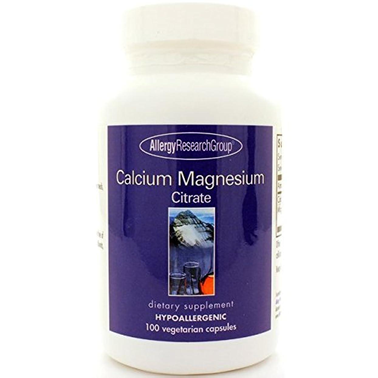 サポート定義する巨大カルシウム マグネシウム (Calcium Magnesium Citrate 100 Vegetarian Caps) [海外直送品]