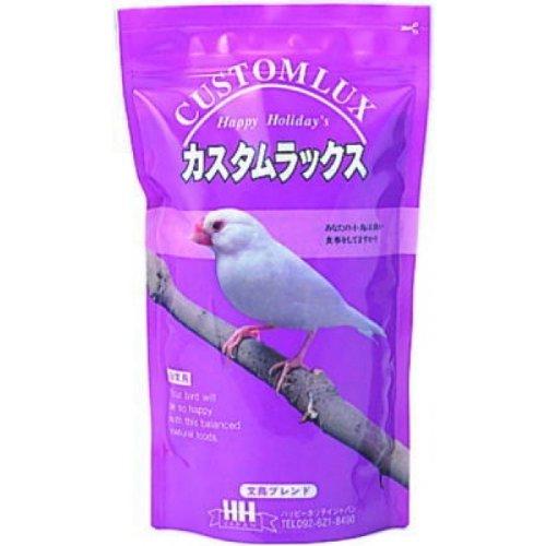 H・H・J (ハッピー・ホリデイ・ジャパン) ハッピーホリデイ カスタムラックス 文鳥ブレンド 0.83L