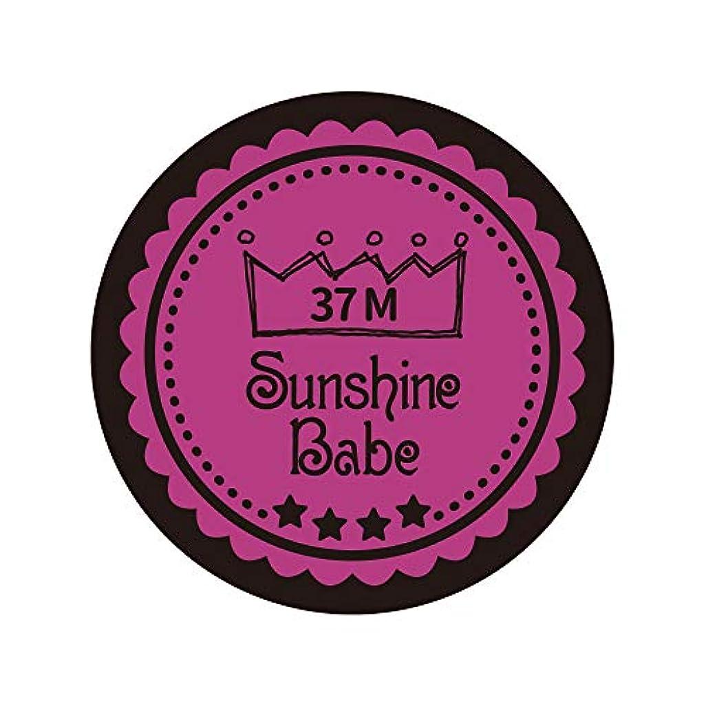 蓮満足失望Sunshine Babe カラージェル 37M フューシャピンク 2.7g UV/LED対応