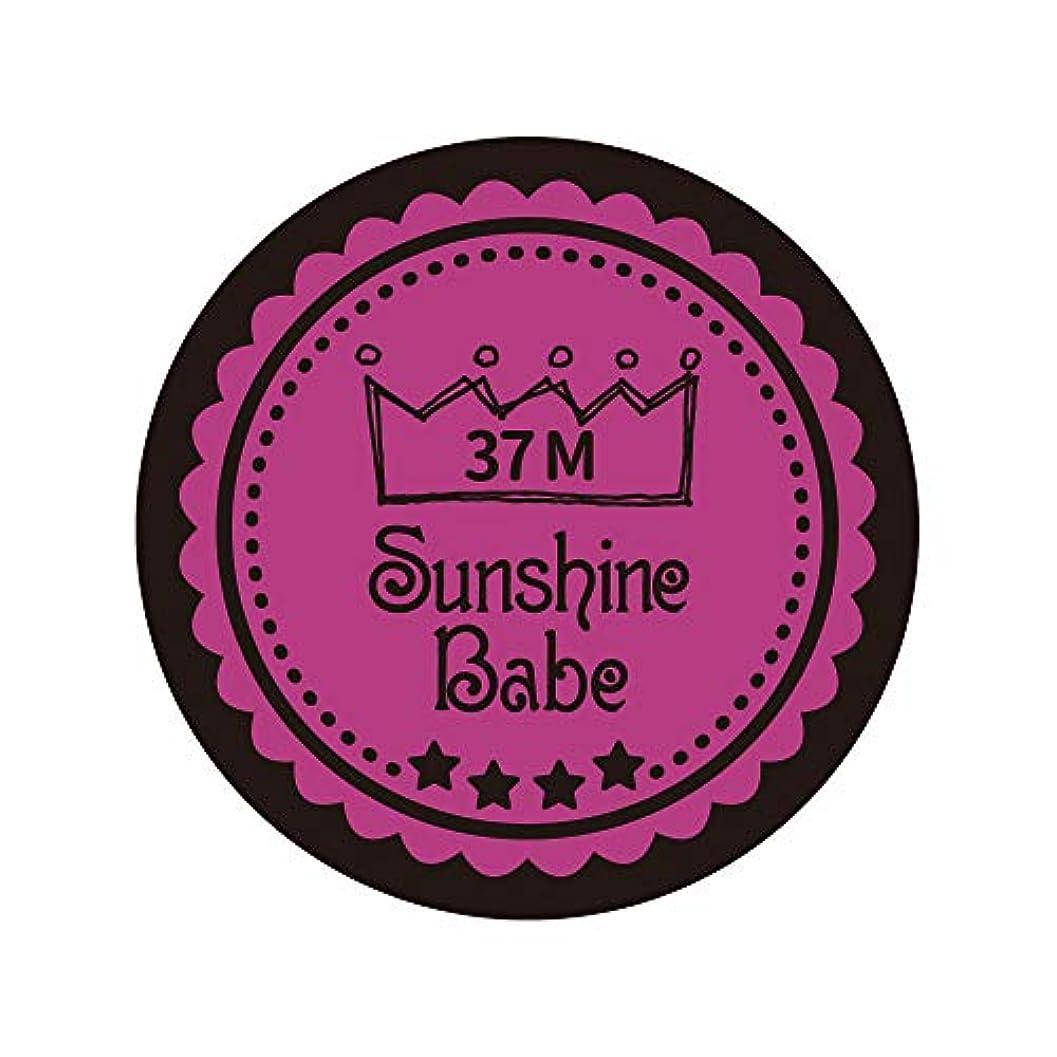 汗シャープ関連付けるSunshine Babe カラージェル 37M フューシャピンク 2.7g UV/LED対応