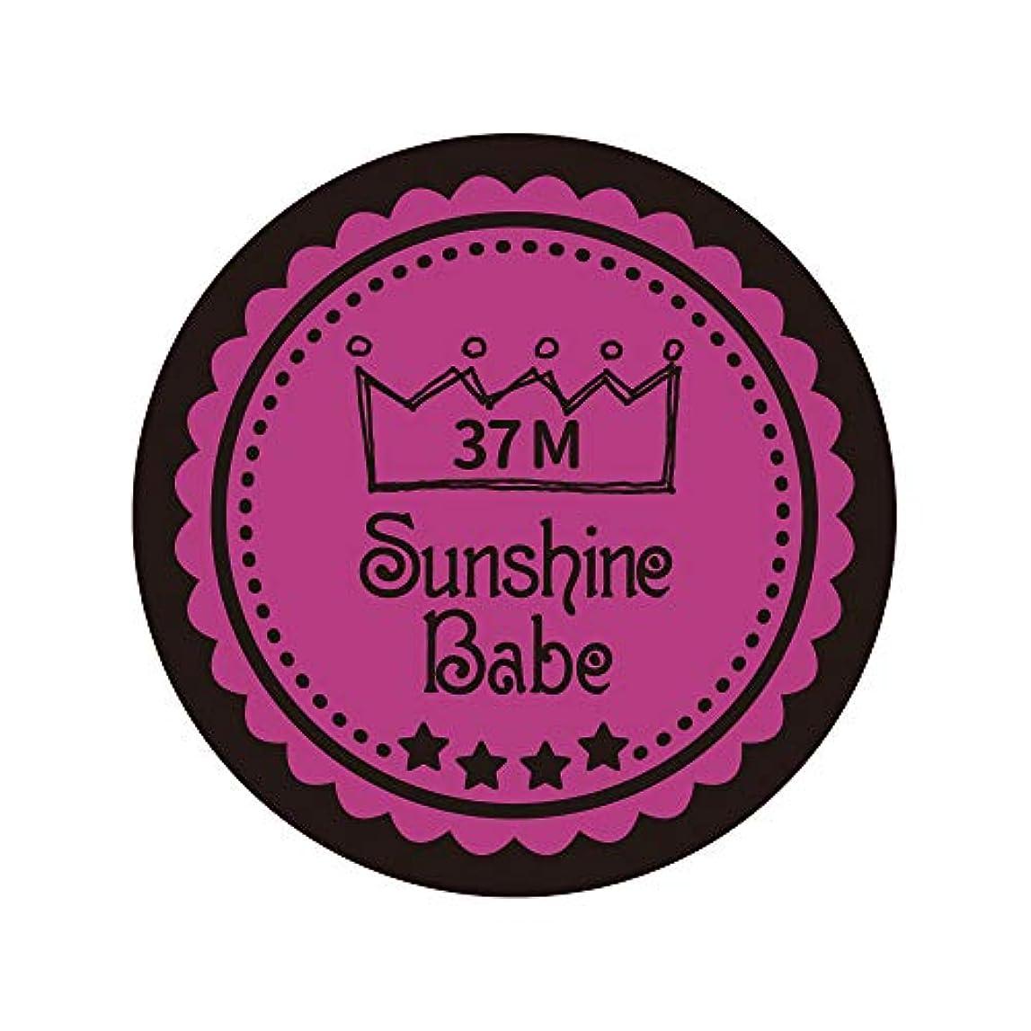 表示枠誓約Sunshine Babe カラージェル 37M フューシャピンク 2.7g UV/LED対応