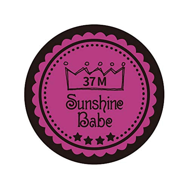 コミットメント韓国語遵守するSunshine Babe カラージェル 37M フューシャピンク 4g UV/LED対応