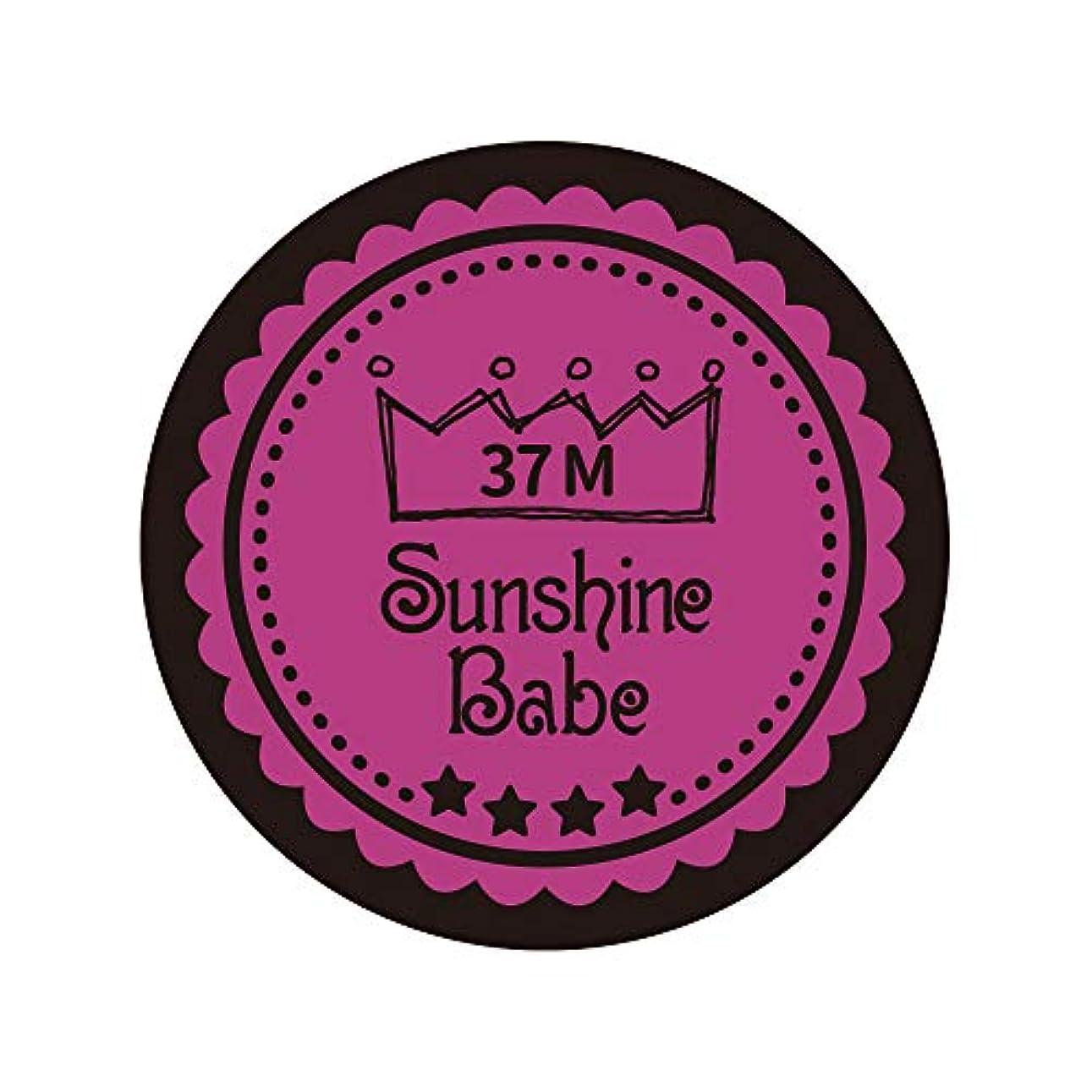 無実ラウンジ追加Sunshine Babe カラージェル 37M フューシャピンク 4g UV/LED対応
