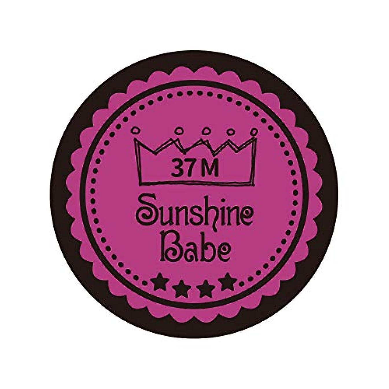 放射性保存バウンスSunshine Babe カラージェル 37M フューシャピンク 2.7g UV/LED対応