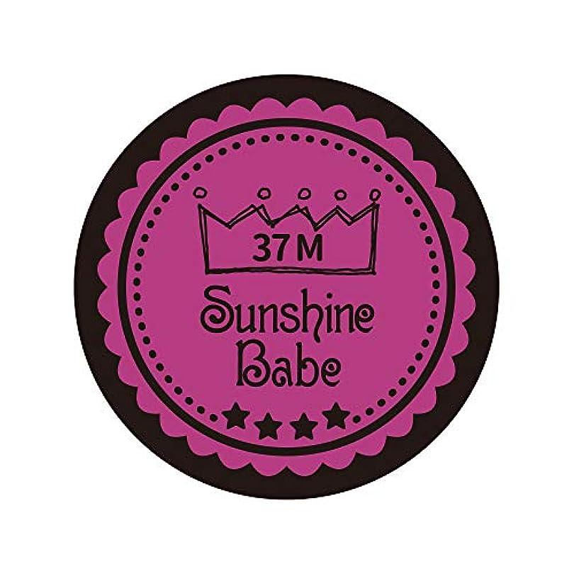 ブーストかわす乳Sunshine Babe カラージェル 37M フューシャピンク 4g UV/LED対応