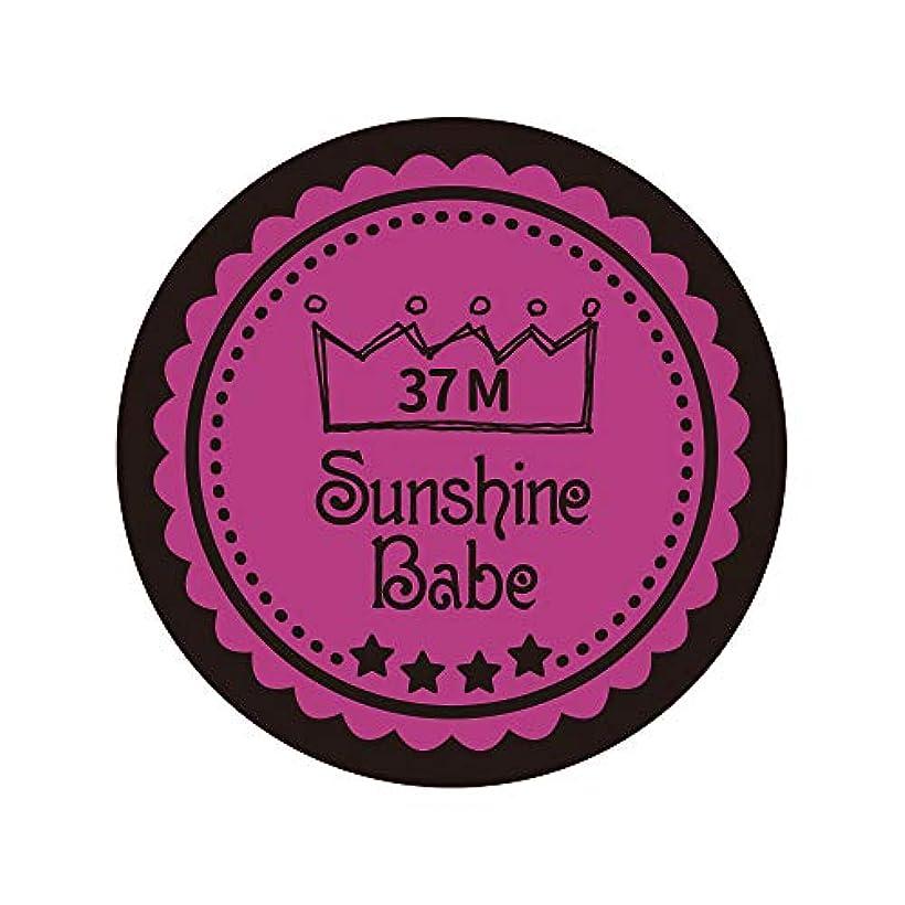 前売四分円スペインSunshine Babe カラージェル 37M フューシャピンク 4g UV/LED対応