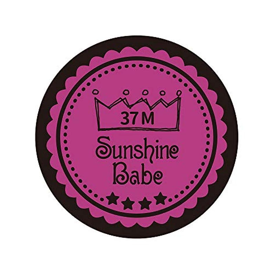 緩やかなアンビエント反乱Sunshine Babe カラージェル 37M フューシャピンク 4g UV/LED対応